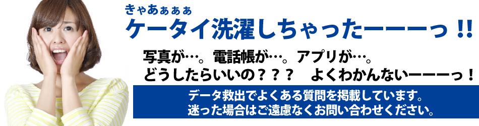 よくある質問をまとめていますが、ご不明な点は遠慮なくお問い合わせください